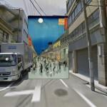 Visione notturna della Saruwaka Street a Tokyo, datato 1856 di Utagawa Hiroshige