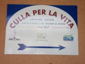 culla7