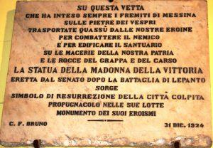 7. Santuario di Montalto, targa del 1924 (foto Pippo Lombardo)